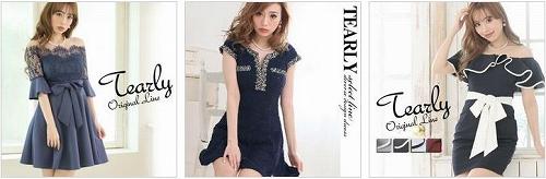 ティアリーのキャバドレス、ネイビー色、モデルは久保七瀬さん