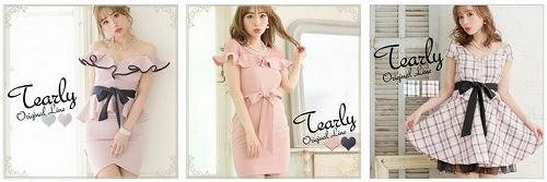 ティアリーのキャバドレス、ピンクカラーその1、モデルは久保七瀬さん