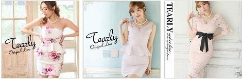 ティアリーのキャバドレス、ピンクカラーその2、モデルは久保七瀬さん